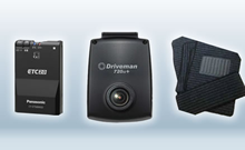 ETC2.0車載器、ドライブレコーダー、カーマット、車両支援サービスが組合員様限定価格でご提供。