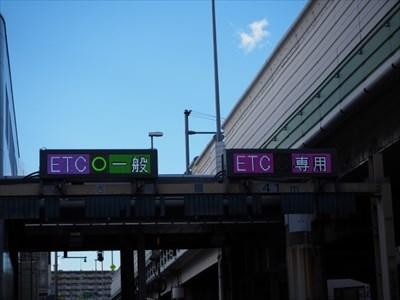 ETC車載器で選べる主な種類